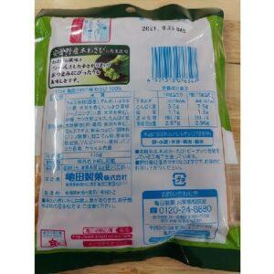 anh-mat-sau-banh-gao-kameda-kaki-no-tane-vi-wasabi-115g